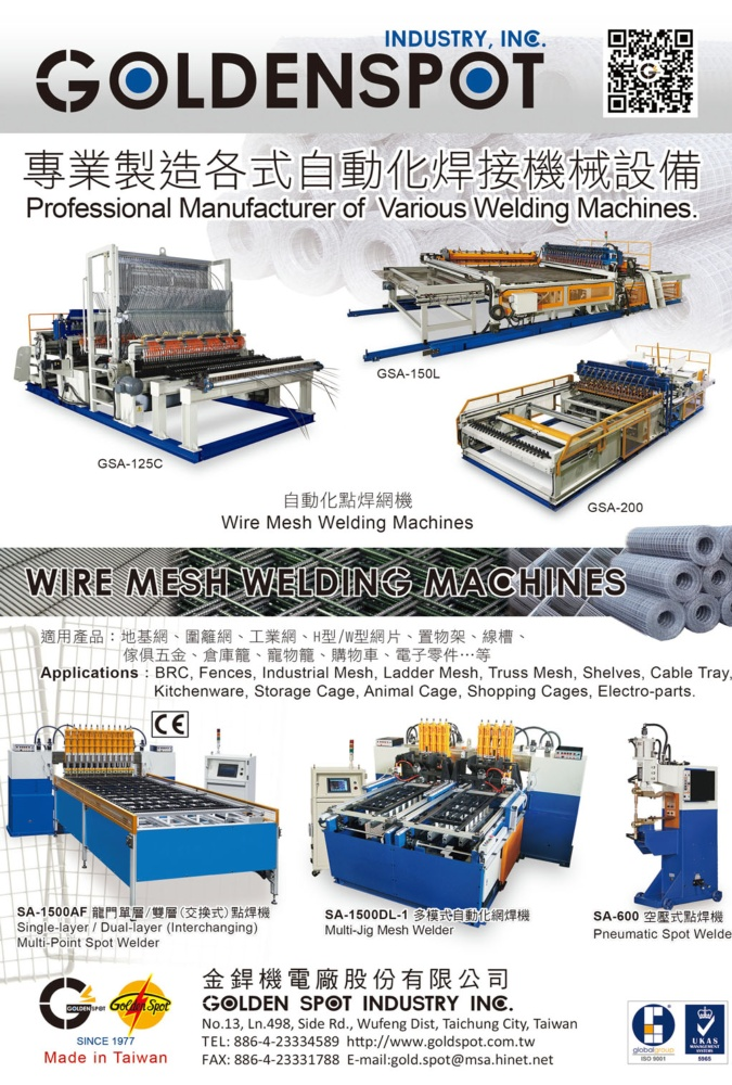 Who Makes Machinery in Taiwan GOLDEN SPOT INDUSTRY INC.