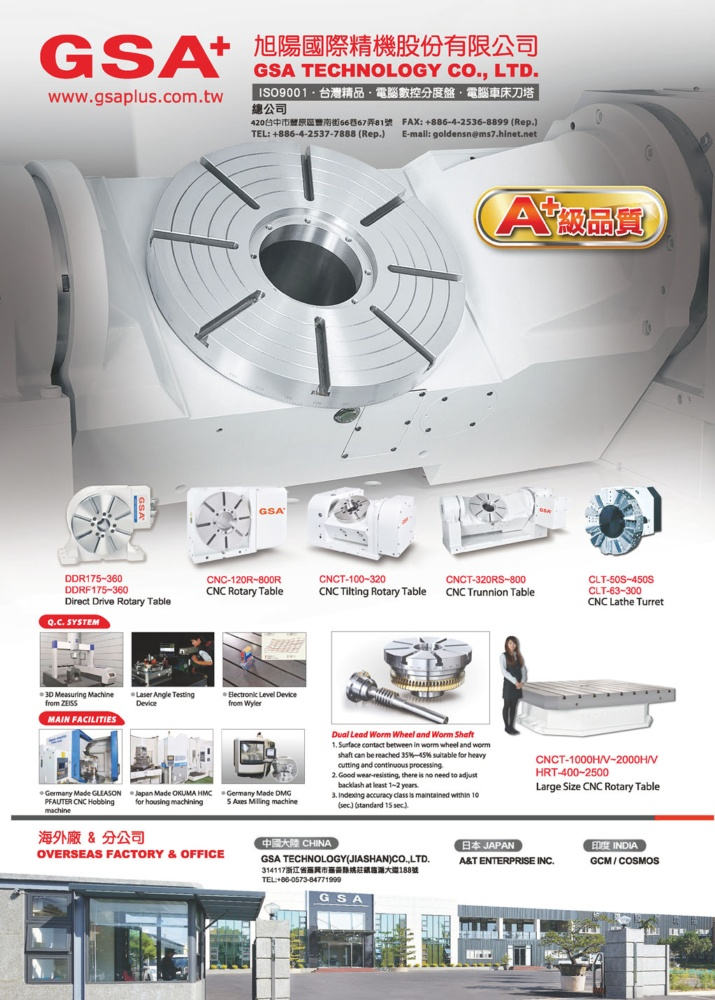 Who Makes Machinery in Taiwan GSA TECHNOLOGY CO., LTD.