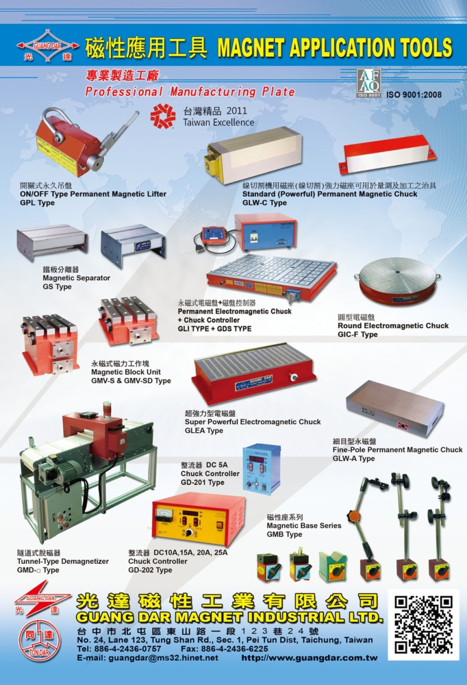 Who Makes Machinery in Taiwan GUANG DAR MAGNET INDUSTRIAL LTD.