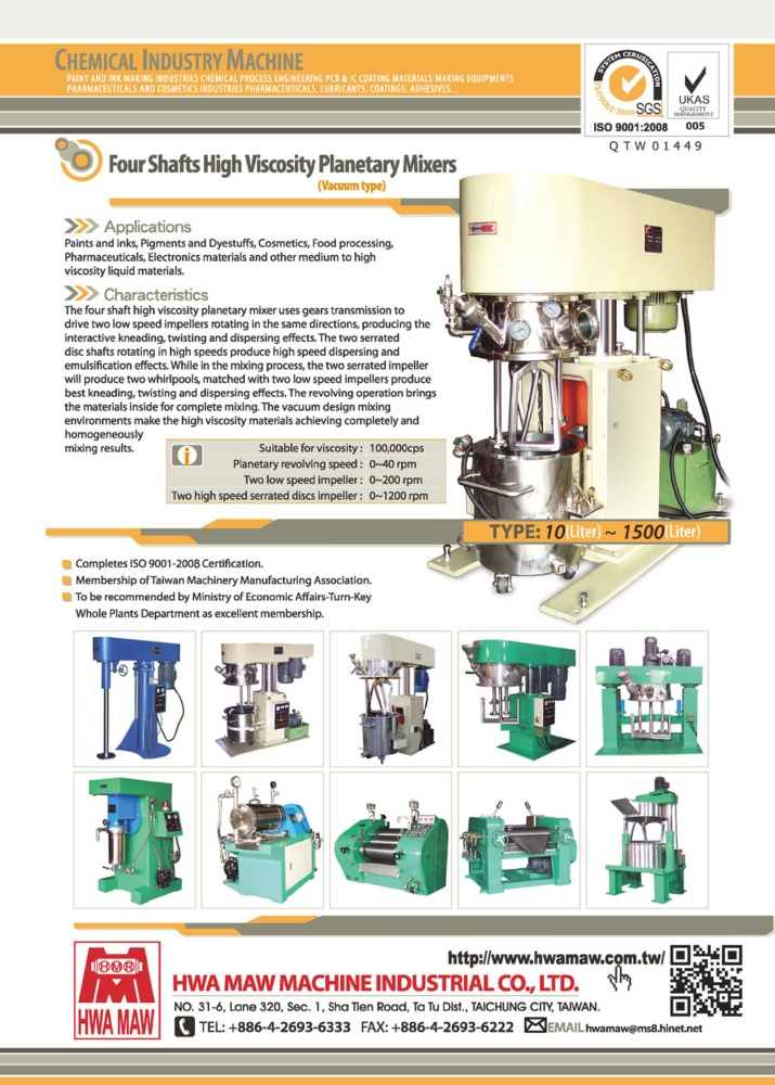 Who Makes Machinery in Taiwan HWA MAW MACHINE INDUSTRIAL CO., LTD.