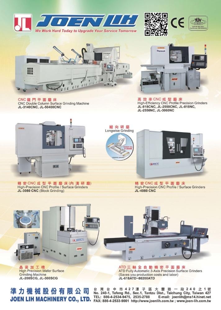 Who Makes Machinery in Taiwan JOEN LIH MACHINERY CO., LTD.