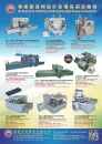 Cens.com Who Makes Machinery in Taiwan AD JYH YIH ELECTRIC ENTERPRISE CO., LTD.