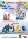 Who Makes Machinery in Taiwan KAI MEI PLASTIC MACHINERY CO., LTD.
