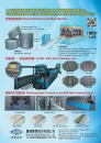 Cens.com Who Makes Machinery in Taiwan AD KEN GI INDUSTRIAL CO., LTD.