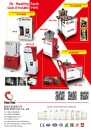 Cens.com Who Makes Machinery in Taiwan AD KING NICE TECH. CO., LTD.