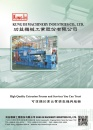 Cens.com Who Makes Machinery in Taiwan AD KUNG-IH MACHINERY INDUSTRIES CO., LTD.