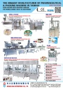 Who Makes Machinery in Taiwan KWANG DAH ENTERPRISE CO., LTD.