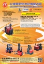 Cens.com Who Makes Machinery in Taiwan AD NOVELTEK INDUSTRIAL MANUFACTURING INC.