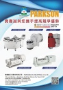 Cens.com Who Makes Machinery in Taiwan AD PARKSON WU INDUSTRIAL CO., LTD.