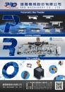 Cens.com Who Makes Machinery in Taiwan AD PRO MACHINERY CO., LTD.