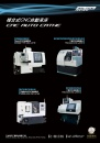 Who Makes Machinery in Taiwan RAY FENG MACHINE CO., LTD.