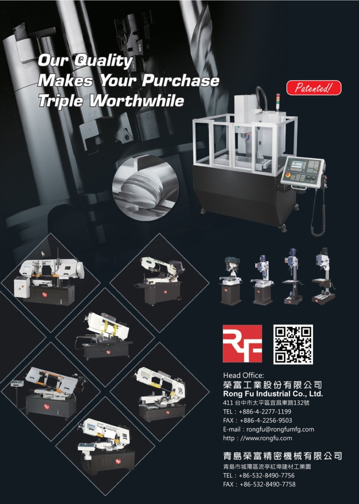 Who Makes Machinery in Taiwan RONG FU INDUSTRIAL CO., LTD.
