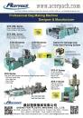 Cens.com Who Makes Machinery in Taiwan AD SHENG FON PLASTIC MACHINE CO., LTD.