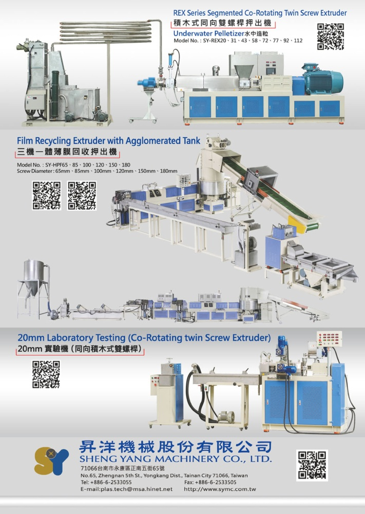 Who Makes Machinery in Taiwan SHENG YANG MACHINERY CO., LTD.