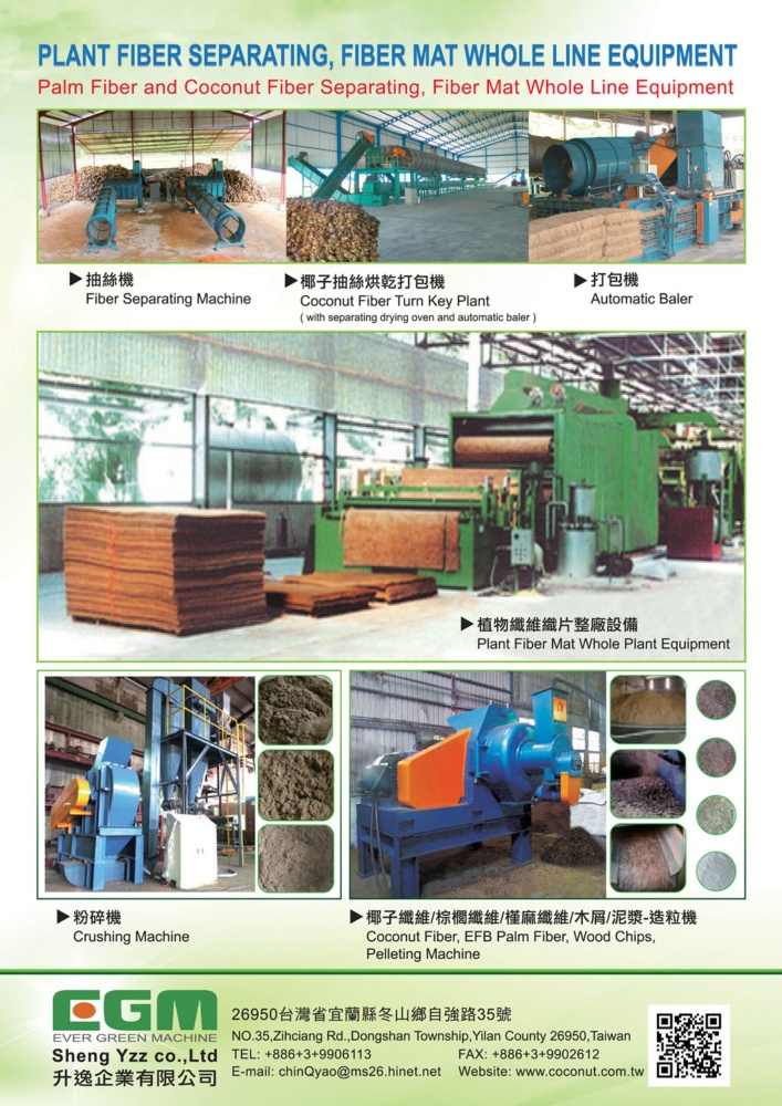 Who Makes Machinery in Taiwan SHENG YZZ CO., LTD.