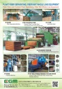 Cens.com Who Makes Machinery in Taiwan AD SHENG YZZ CO., LTD.