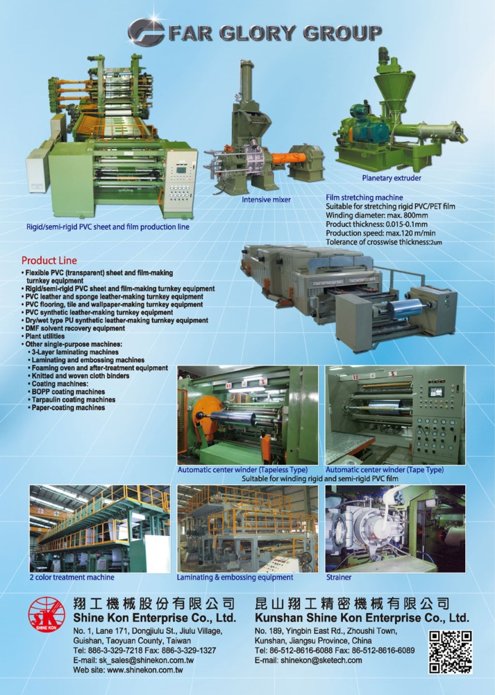 Who Makes Machinery in Taiwan SHINE KON ENTERPRISE CO., LTD.