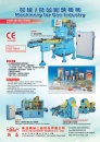 Who Makes Machinery in Taiwan SHIN-I MACHINERY WORKS CO., LTD.