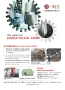 Cens.com Who Makes Machinery in Taiwan AD SHIUH CHENG PRECISION GEAR CO., LTD.