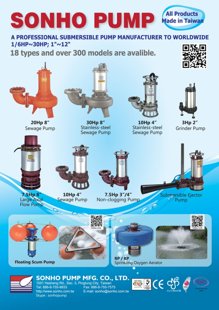 Who Makes Machinery in Taiwan SONHO PUMP MFG. CO., LTD.