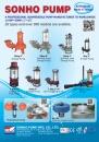Who Makes Machinery in Taiwan SONHO PUMP MFG. CO., LTD.