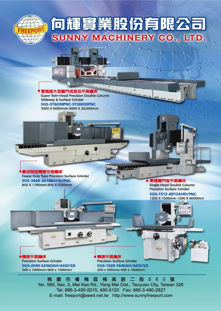 Who Makes Machinery in Taiwan SUNNY MACHINERY CO., LTD.