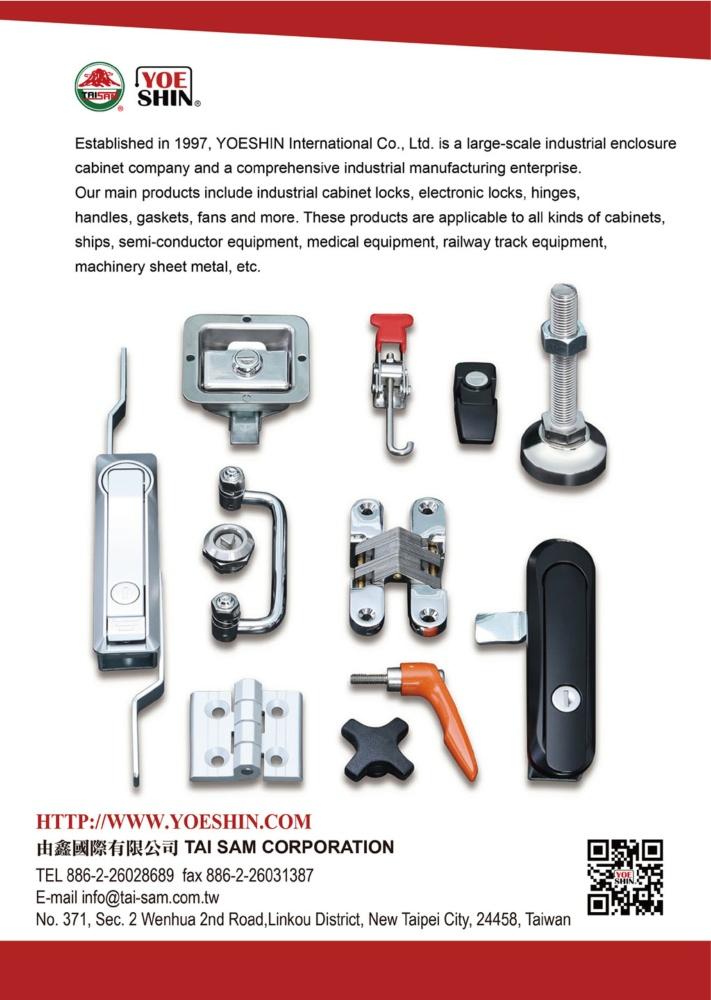 台湾机械制造厂商名录 由鑫国际有限公司