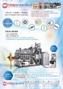 Cens.com Who Makes Machinery in Taiwan AD TZYH RU SHYNG AUTOMATION CO., LTD.