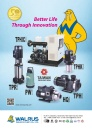 Cens.com Who Makes Machinery in Taiwan AD WALRUS PUMP CO., LTD.