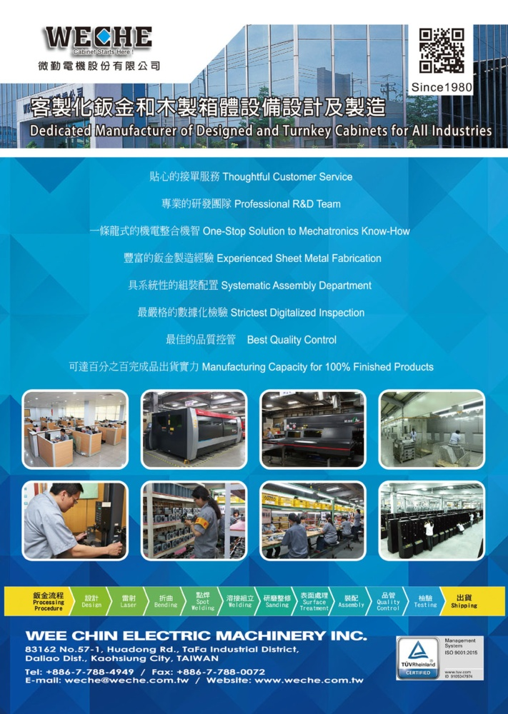 Who Makes Machinery in Taiwan WEE CHIN ELECTRIC MACHINERY INC.