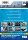 Cens.com Who Makes Machinery in Taiwan AD WEE CHIN ELECTRIC MACHINERY INC.
