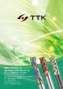 台灣機械製造廠商名錄 讚琳企業有限公司