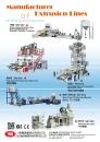 台湾机械制造厂商名录 一亿机器厂股份有限公司