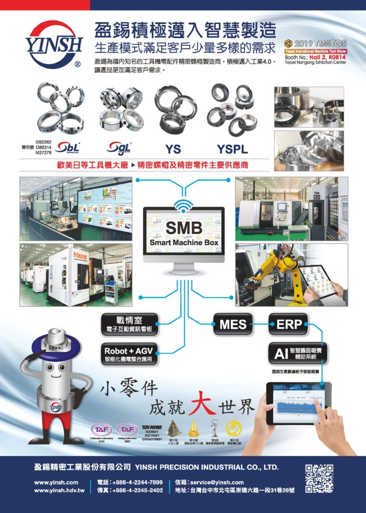 Who Makes Machinery in Taiwan YINSH PRECISION INDUSTRIAL CO., LTD.