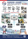Cens.com Who Makes Machinery in Taiwan AD YINSH PRECISION INDUSTRIAL CO., LTD.