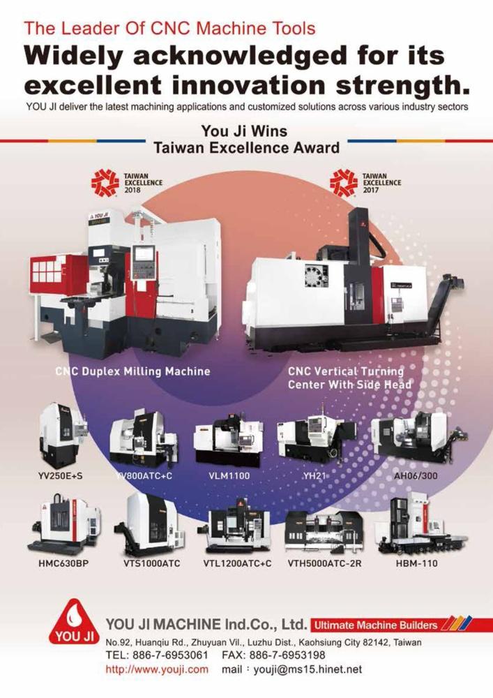 台湾机械制造厂商名录 油机工业股份有限公司