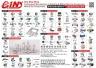 台灣機械製造廠商名錄 精展精機股份有限公司