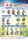 Cens.com Who Makes Machinery in Taiwan AD ATOLI MACHINERY CO., LTD.