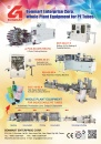 Cens.com Who Makes Machinery in Taiwan AD BONMART ENTERPRISE CORP.