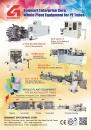 Cens.com 台湾机械制造厂商名录 AD 得聿兴业股份有限公司
