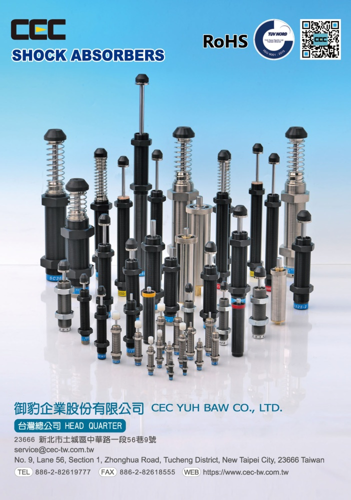 Who Makes Machinery in Taiwan CEC YUH BAW CO., LTD.