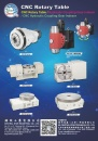 Cens.com Who Makes Machinery in Taiwan AD CENTRAL STAR INDUSTRIAL CO., LTD.