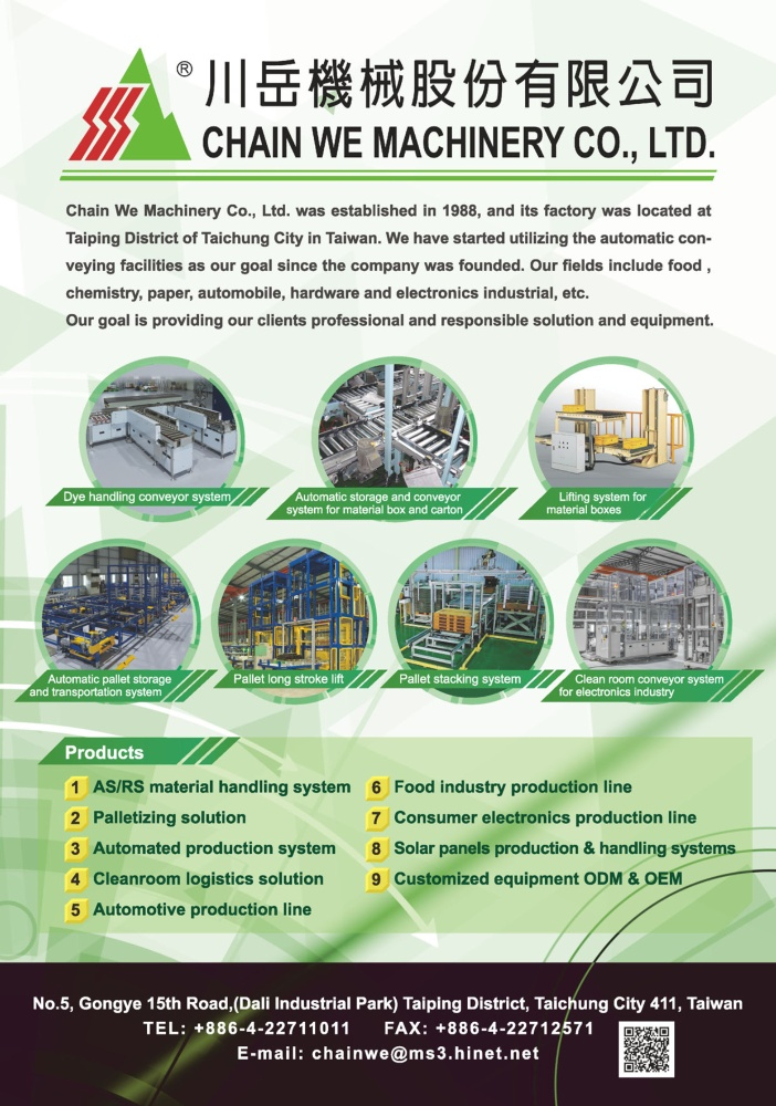 Who Makes Machinery in Taiwan CHAIN-WE MACHINERY CO., LTD.
