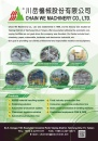 Cens.com Who Makes Machinery in Taiwan AD CHAIN-WE MACHINERY CO., LTD.