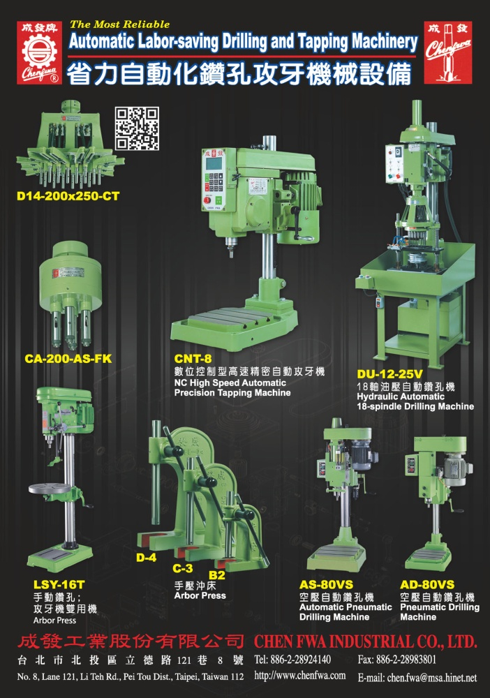 Who Makes Machinery in Taiwan CHEN FWA INDUSTRIAL CO., LTD.
