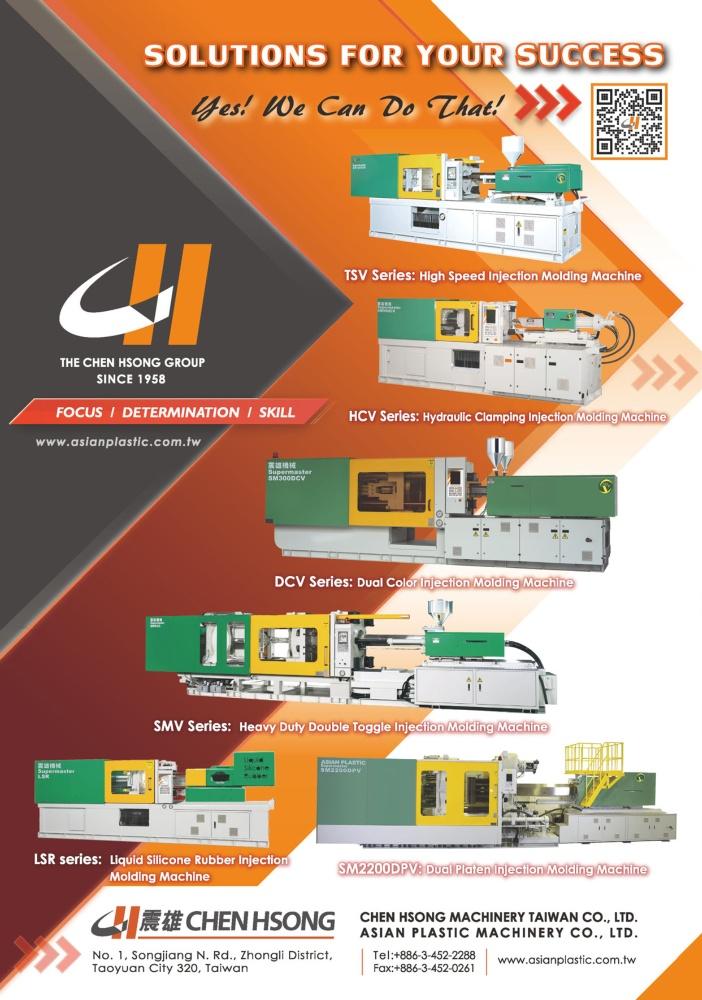 CHEN HSONG MACHINERY TAIWAN CO., LTD.
