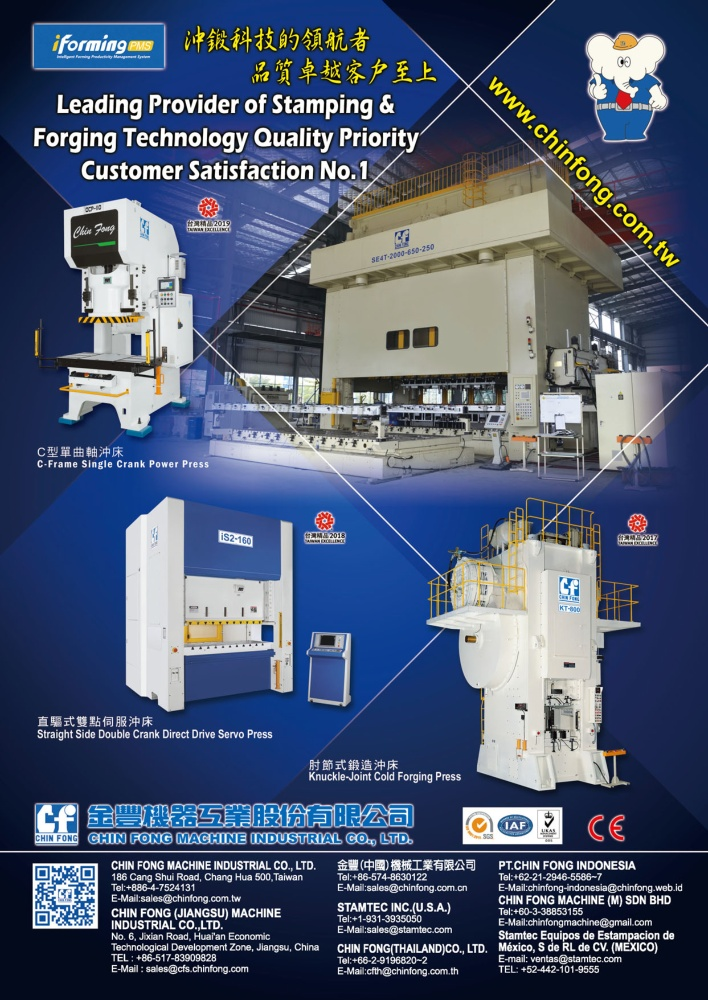 Who Makes Machinery in Taiwan CHIN FONG MACHINE INDUSTRIAL CO., LTD.