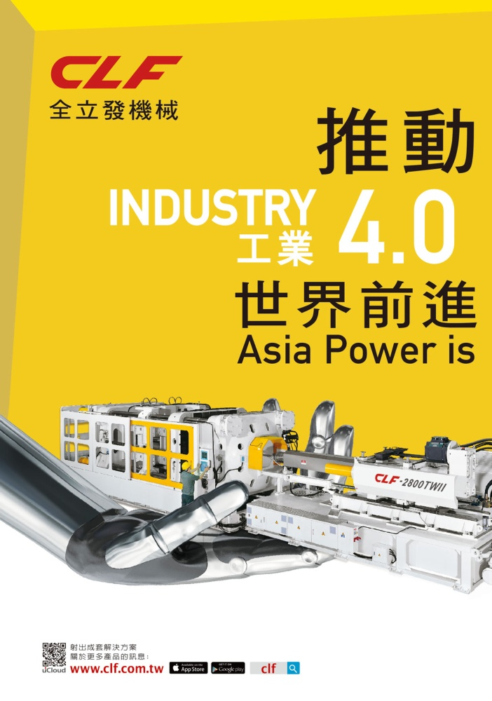 Who Makes Machinery in Taiwan CHUAN LIH FA MACHINERY WORKS CO., LTD.