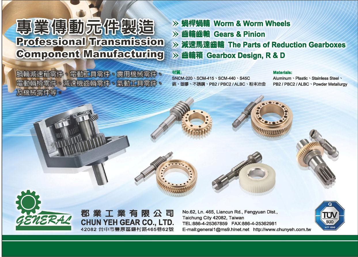 Who Makes Machinery in Taiwan CHUN YEH GEAR CO., LTD.