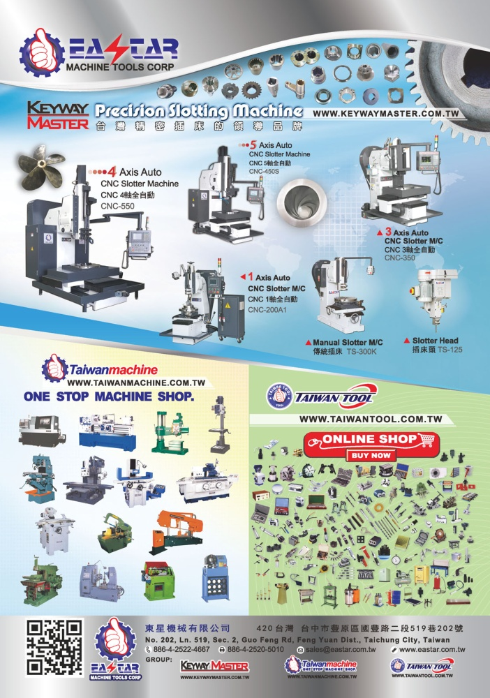 Who Makes Machinery in Taiwan EASTAR MACHINE TOOLS CORP.